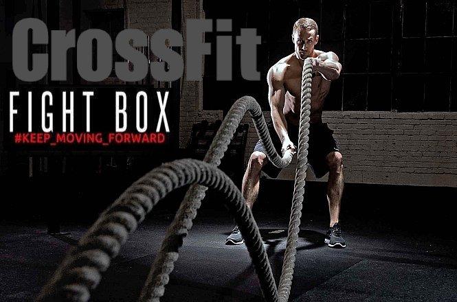 35€ για δύο (2) μήνες συνδρομή Cross Fit στο Fight Box στου Ζωγράφου. Για ενδυνάμωση στην προπόνηση σου!!