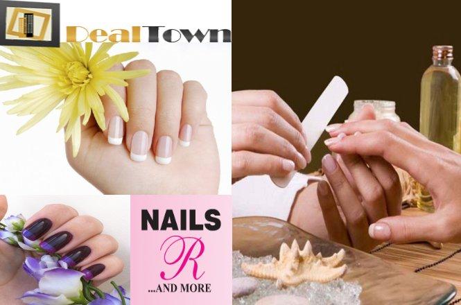 8€ Από 50€!!Για ένα spa μανικιούρ, έναν καθαρισμό φρυδιών και ένα πανέμορφο nail tattoo διάρκειας 60 λεπτών. Από το Nails R & More στο Σύνταγμα. Έκπτωση 84%!!